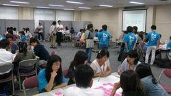 「名古屋わかもの会議」で、地域の可能性が開ける?