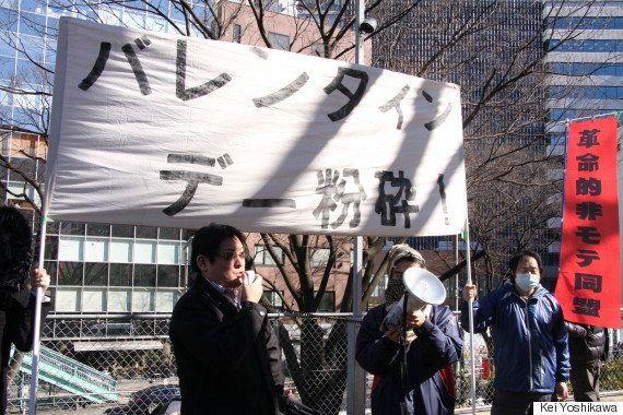 「チョコの数で人間の価値を決めるな」バレンタインデー粉砕デモ、渋谷で開催(動画)