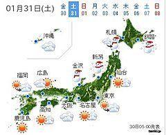 【雪予報】今夜は路面凍結の恐れあり 週末は北海道で大荒れに(戸田よしか)