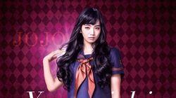 小松菜奈、実写版『ジョジョの奇妙な冒険』ビジュアル公開(画像集)