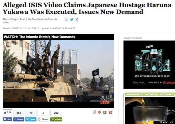 【ニュースで学ぶ英語】湯川遥菜さん殺害か、イスラム国がネットに動画投稿