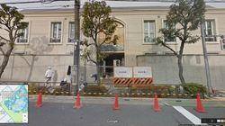 47億5000万円の豪邸、SUUMOで売り出されネット騒然 建設目的は?