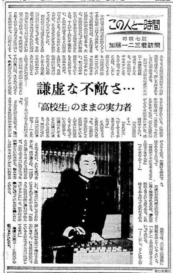 加藤一二三・九段、現役引退へ 「神武以来の天才」その伝説を振り返る