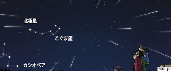 しぶんぎ座流星群、浅倉大介さんが「ゲットー!☆彡」