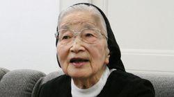 渡辺和子さん死去