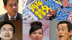 SMAPだけじゃない、ベッキー、乙武、ASKA...2016年話題の人々(画像集)
