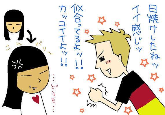 日本vsドイツの美肌問題 ––