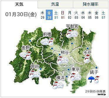 関東平野部で積雪も 30日朝の通勤に注意(きむら貴之)