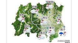 関東平野部で積雪も 30日朝の通勤に注意