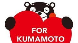 小山薫堂さん、くまモン募金箱の立ち上げを発表