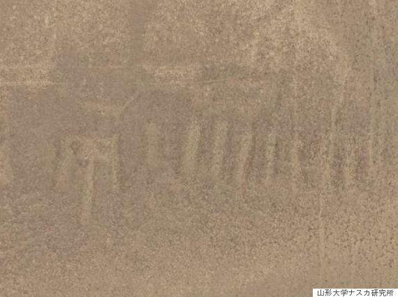ナスカの地上絵で新種発見 「謎の動物」の正体は?