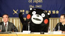 くまモンが特例措置 熊本地震の支援はイラスト許諾不要に