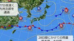 九州、28日も雨の予報。被災地は土砂災害に警戒を