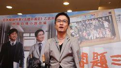 乙武洋匡氏の参院選擁立、自民党が最終調整 その狙いは