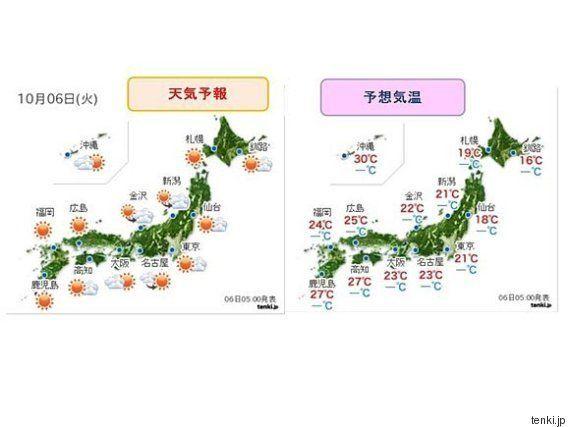 本日6日は全国的に秋晴れに 昼以降はにわか雨に注意