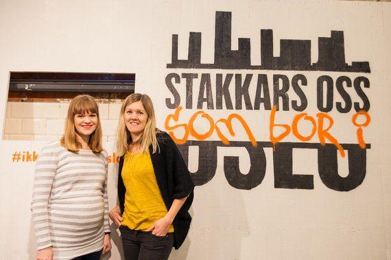 かわいそう?「醜い街」オスロへ、市民がSNS写真で愛の告白
