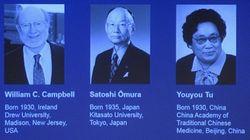 大村智・北里大特別栄誉教授がノーベル医学生理学賞を受賞