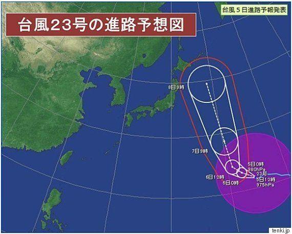 台風23号 いつもと違う