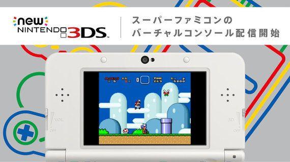 外側デザインはもはや擬態!? スーファミ風New 3DS LLが4月発売、New