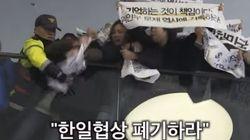 慰安婦問題の日韓外相合意に抗議、日本大使館の建物に大学生30人が乱入
