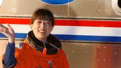 宇宙からのメッセージ-宇宙飛行士・山崎直子さんの講演から