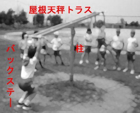 新・新国立競技場計画でB案押しの理由③