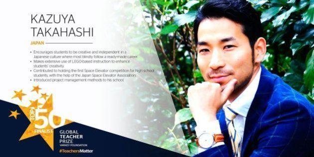 「グローバル・ティーチャー賞」トップ50に高橋一也さん 日本人で初めて