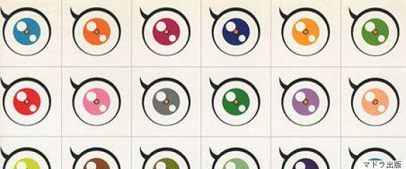 村上隆さんから著作権侵害と言われて使用中止に。神戸アニメストリートの目玉ロゴ