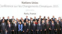 COP21とは?