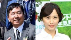 爆笑問題の田中裕二、山口もえとの結婚を報告「子供たちからパパと呼ばれています」