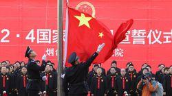 中国に「法治」実現する日はいつか