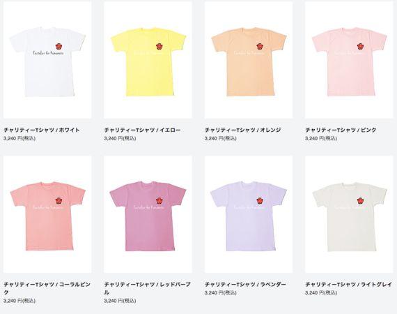 くまモンのTシャツで復興を、熊本の衣料品ベンチャーが「着る」支援