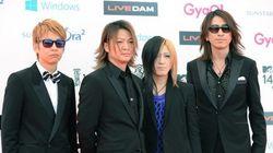 GLAY、熊本思い武道館ライブを無料中継「少しでも楽しんでもらえたら」