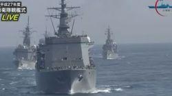 観艦式をライブ中継 護衛艦「いずも」、ブルーインパルスなど初参加(画像集)