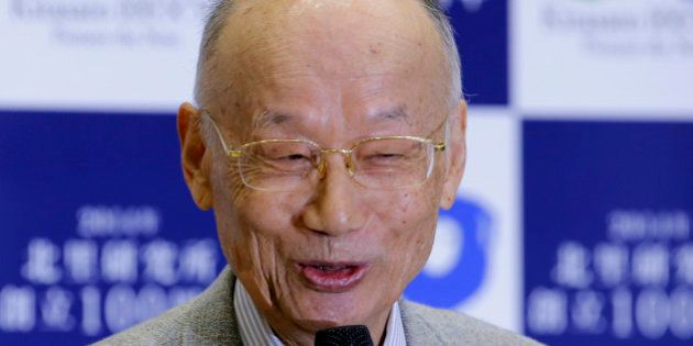 Kitasato University Prof. Emeritus Satoshi Omura speaks during a press conference at the university in...