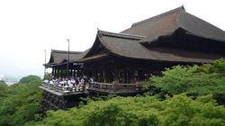複数の地域で暮らし働くことで見えてくること−−京都わかもんナイトでまちづくりライターが語った「地域×情報発信」の可能性