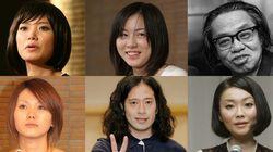 又吉直樹から石川達三まで 芥川賞の歴代受賞者たち(画像集)