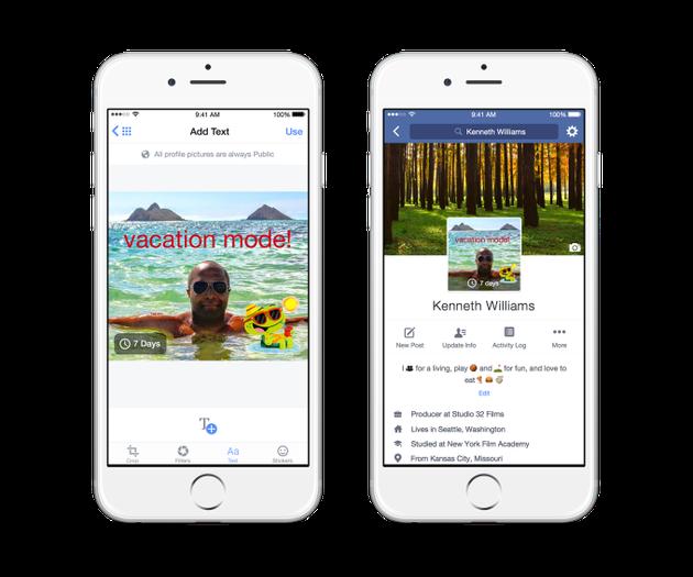 フェイスブックでプロフィール画像に「動画」を使うことが可能になる?
