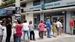 「とにかく現金を引き出さなきゃ」ギリシャ、ATMに長蛇の列