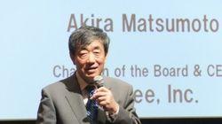 カルビー松本晃会長「女性の登用、やめられない、とまらない」