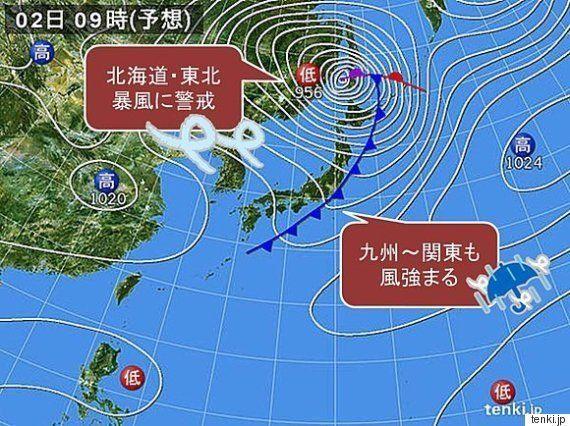 10月1日〜3日は低気圧が急速に発達 雨や風が強まる各地の時間は?