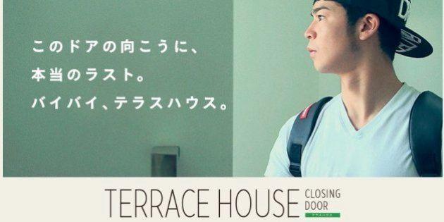 ハウス テラス フジ テレビ 「テラスハウス」木村花さん母が人権侵害でBPOに申し立て