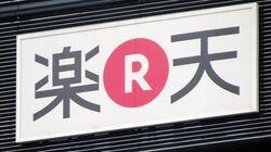 英語公用語化がむしろ引き出す日本らしさの本当の潜在能力。