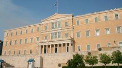 日曜日のギリシャの選挙について知っておきたい5つのこと