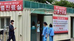 MERSで2人死亡 韓国、感染広がり患者25人に