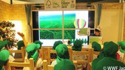 国際的な森林認証制度FSC(R)の普及啓発キャンペーン「FSCフォレストウィーク2015」が終了