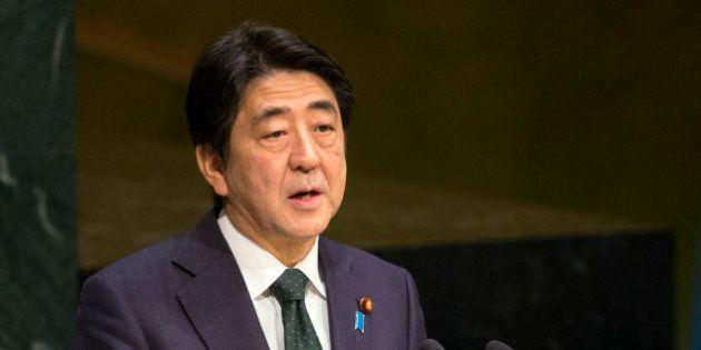 Prime Minister Shinzo Abe, of Japan, addresses the 2015 Sustainable Development Summit, Sunday, Sept....