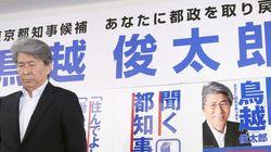 鳥越俊太郎氏「『核武装ありうる』という人が都知事になっていいのか」小池氏を批判
