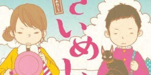 【熊本地震】「インスタントみそ汁が心に染みた」