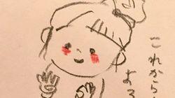 aiko、40歳を報告「しじうになりました」(画像)